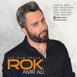 hs Amir Ali Rok 150x150 - دانلود آهنگ جدید امیرعلی به نام رک