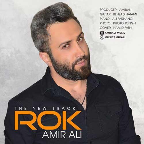 hs Amir Ali Rok - دانلود آهنگ جدید امیرعلی به نام رک