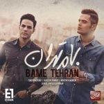 hs Evan Band Bame Tehran 150x150 - دانلود آهنگ جدید ایوان بند به نام بام تهران