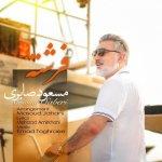 hs Masoud Saberi Fereshteh 150x150 - دانلود آهنگ جدید مسعود صابری به نام فرشته