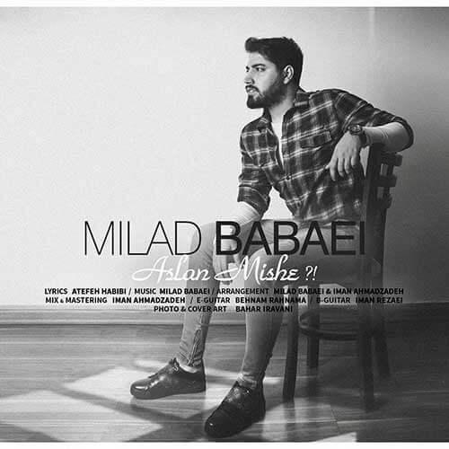hs Milad Babaei Aslan Mishe - دانلود آهنگ جدید میلاد بابایی به نام اصلا میشه