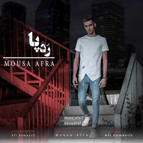 hs Mousa Afra Rade Pa - دانلود آهنگ جدید موسی افرا به نام رد پا