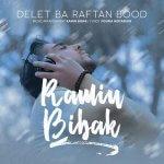 hs Ramin Bibak Delet Ba Raftan Bood 150x150 - دانلود آهنگ جدید رامین بی باک به نام دلت با رفتن بود