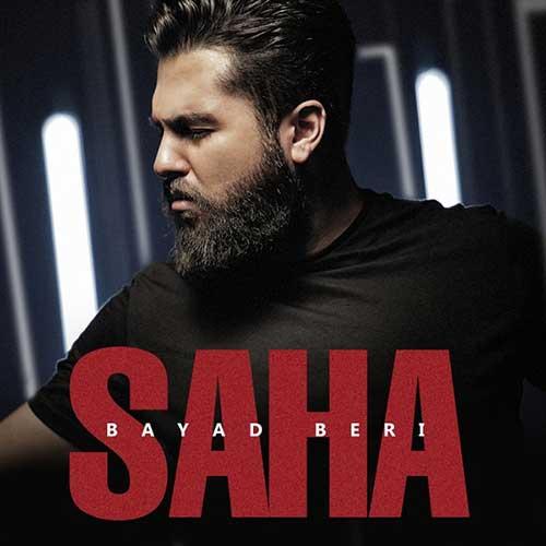 hs Saha Bayad Beri - دانلود آهنگ جدید سها به نام باید بری