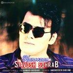 hs Siavosh Sohrab Hanoozam 150x150 - دانلود آهنگ جدید سیاوش سهراب به نام هنوزم