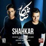 hs Evan Band Shahkar 150x150 - دانلود آهنگ جدید ایوان بند به نام شاهکار