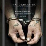 hs Majid Kharatha Zire Hokm 150x150 - دانلود آهنگ جدید مجید خراطها به نام زیر حکم