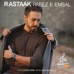 hs Rastaak Paeeze Emsal 150x150 - دانلود آهنگ جدید رستاک به نام پاییز امسال