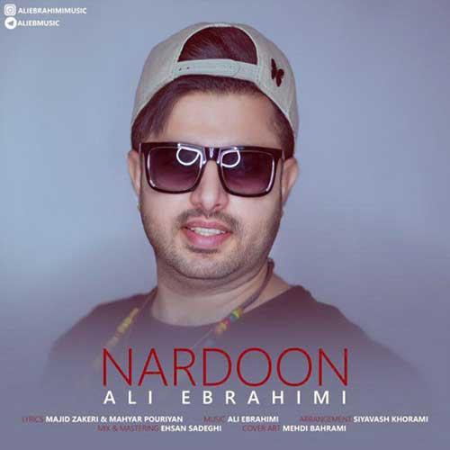hs Ali Ebrahimi Nardoon - دانلود آهنگ جدید علی ابراهیمی به نام ناردون