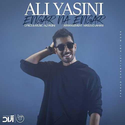 دانلود آهنگ جدید علی یاسینی به نام انگار نه انگار