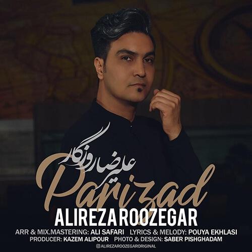 hs Alireza Roozegar Parizad - دانلود آهنگ جدید علیرضا روزگار به نام پریزاد