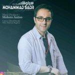 hs mohammad sadr sarnevesht 2018 12 06 19 46 51 150x150 - دانلود آهنگ جدید محمد صدر به نام سرنوشت